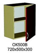 Модуль ОК 500 В кухни Октавия