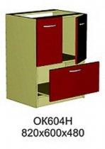 Модуль ОК 604 Н кухни Октавия