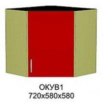 Модуль ОК УВ 1 кухни Октавия