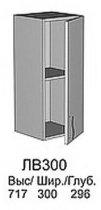 Модуль ЛВ 300 кухни Лайм