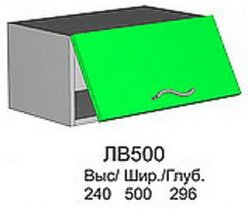Модуль ЛВ 500 кухни Лайм