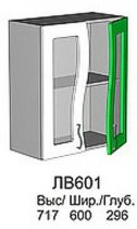 Модуль ЛВ 601 кухни Лайм