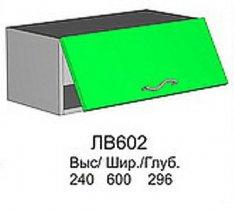 Модуль ЛВ 602 кухни Лайм
