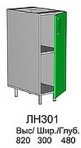 Модуль ЛН 301 (без столешницы) кухни Лайм