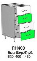 Модуль ЛН 400 (без столешницы) кухни Лайм