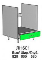 Модуль ЛН 601 (без столешницы) кухни Лайм