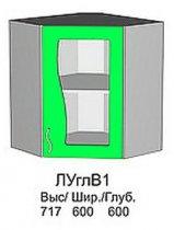 Модуль Лугл В1 кухни Лайм