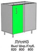 Модуль Лугл Н3 (без столешницы) кухни Лайм