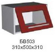 Модуль БВ 503 витрина кухни Бордо