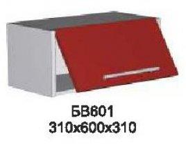 Модуль БВ 601 кухни Бордо