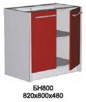 Модуль БН 800 (без столешницы) кухни Бордо