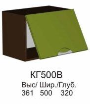 Шкаф верхний КГ 500 В кухни Конго