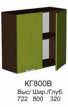 Шкаф верхний КГ 800 В кухни Конго