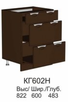 Шкаф нижний КГ 602 Н (без столешницы) кухни Конго