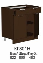 Шкаф нижний КГ 801 Н (без столешницы) кухни Конго