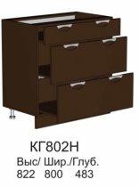 Шкаф нижний КГ 802 Н (без столешницы) кухни Конго
