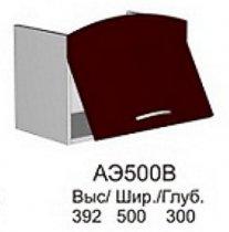 Модуль АЭ 500 В кухни Аэлита