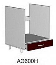 Модуль АЭ 600 Н (без столешницы) кухни Аэлита