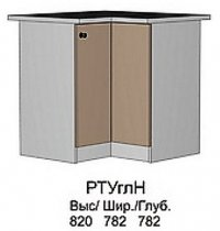 Модуль РТ Угл Н (без столешницы) кухни Ретро