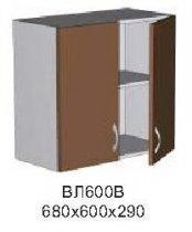 Модуль ВЛ 600 В кухни Влада