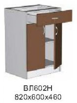 Модуль ВЛ 602 Н (без столешницы) кухни Влада