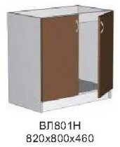 Модуль ВЛ 801 Н (без столешницы) кухни Влада