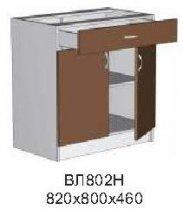 Модуль ВЛ 802 Н (без столешницы) кухни Влада