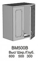 Модуль ВМ 500 В кухни Валентинка