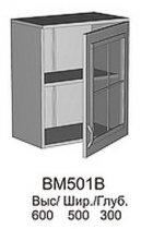 Модуль ВМ 501 В кухни Валентинка