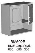 Модуль ВМ 602 В кухни Валентинка
