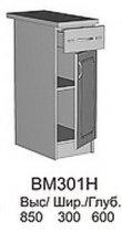 Модуль ВМ 301 Н кухни Валентинка