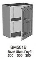 Модуль СВ 501В кухни Саванна
