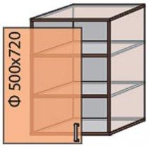 Модуль №5 в 500-720 верх кухни «Квадро»