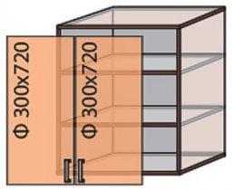 Модуль №7 вс 600-720 верх кухни «Квадро»