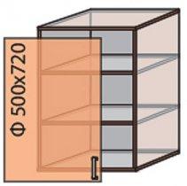 Модуль №8 в 800-720 верх кухни «Квадро»