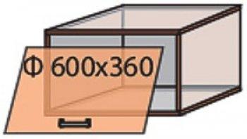 Модуль №10 в 600-360 верх кухни «Квадро»