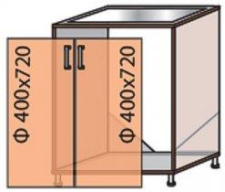 Модуль №14 м 800-820 низ кухни «Квадро»