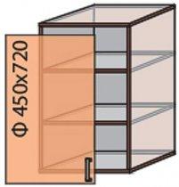 Модуль №4 в 450-720 верх кухни «Мода»