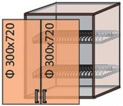 Модуль №7 вс 600-720 верх кухни «Мода»