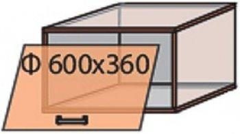 Модуль №10 в 600-360 верх кухни «Мода»