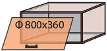 Модуль №11 в 800-360 верх кухни «Мода»