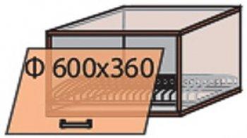 Модуль №16 вс 600-360 верх кухни «Мода»