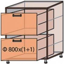 Модуль №11 ш 800-820 (1+1) низ кухни «Мода»