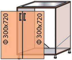 Модуль №13 м 600-820 низ кухни «Мода»