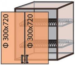 Модуль №7 вс 600-720 верх кухни «Флоренция»