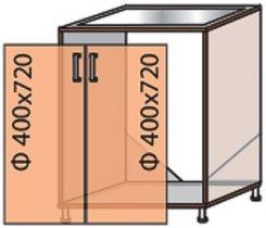 Модуль №14 м 800-820 низ кухни «Флоренция»