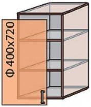 Модуль №3 в 400-720 верх кухни «Виктория New»