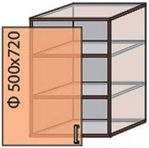Модуль №5 в 500-720 верх кухни «Виктория New»