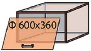 Модуль №10 в 600-360 верх кухни «Виктория New»