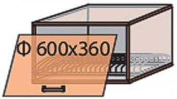 Модуль №16 вс 600-360 верх кухни «Виктория New»